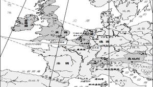 西歐地理講義