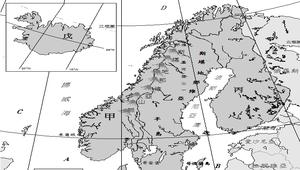 北歐地理填圖