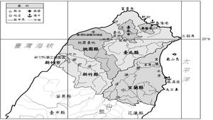 七下_地理講義_翰林