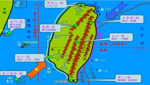 台灣地理總複習