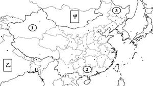 中國通論地理填圖學習單