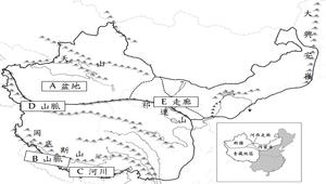 中國區域地理填圖學習單