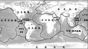 地理科世界概說講義