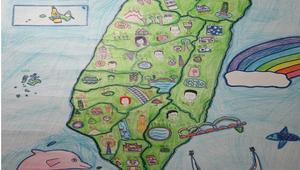 繪製臺灣特色地圖
