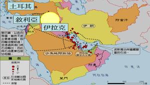 西亞與中亞