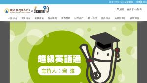超級英語通-國中生必備使用英語句型能力(齊斌老師主講)-041