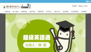 超級英語通-國中生必備使用英語句型能力(齊斌老師主講)-044