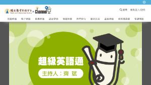 超級英語通-國中生必備使用英語句型能力(齊斌老師主講)-053