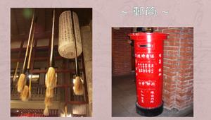 台灣ㄟ古早時代-資源代表圖