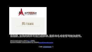 中國現代水墨畫大展