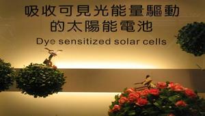 能源環保-奈米電池、奈米能源-圖片