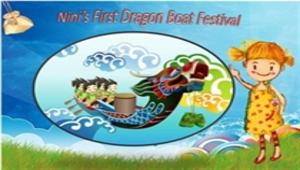 Nini's First Dragon Boat Festival
