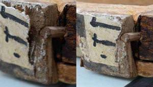 館藏珍貴文物埃及彩繪人形木棺修復記實