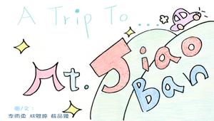 A Trip To Mt. Jiao-Ban