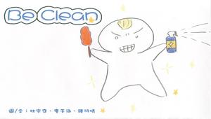 Be Clean