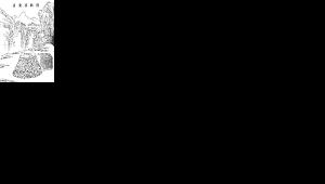 古代金屬化學-圖片1