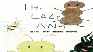 The Lazy Ant