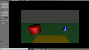 Blender3D遊戲製作(地平面和角色)