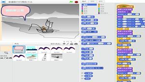 Scratch小貓咪程式設計  5、動畫製作