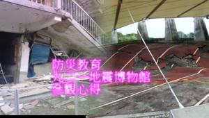 GIMP 美工繪圖 八、美化簡報