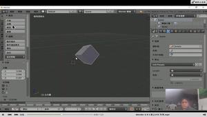 3d動畫 blender 入門 基本操作方法介紹  移動 縮放  旋轉