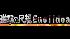 Euclidea尺規作圖