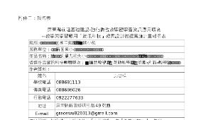 前瞻計畫教案設計-新園國小吳思樺老師—輔助教學—測量力的大小