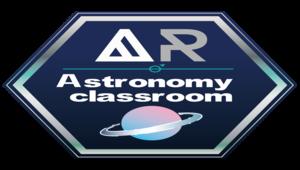 虛擬天文教室